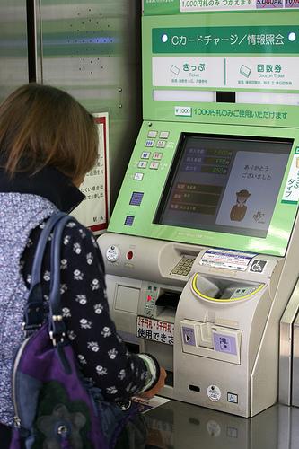 Билеты в автомате