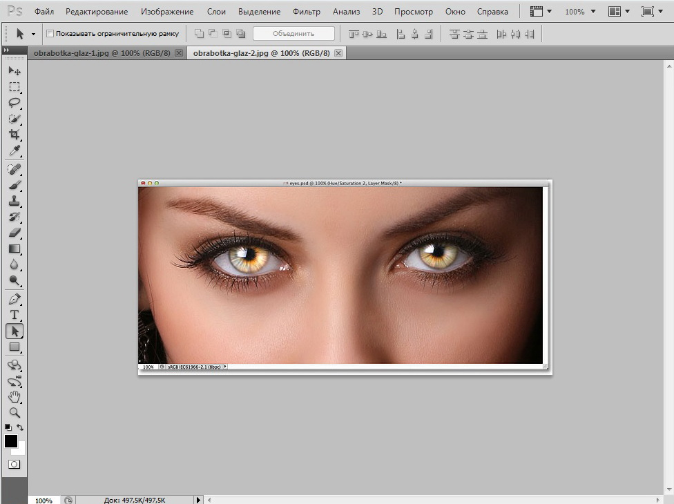 Как сделать фото зеленым в фотошопе - Урок мастера
