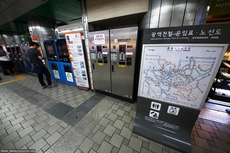 Автоматы для продажи билетов для проезда в метро, Сеул