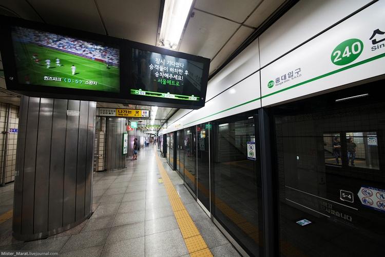 Информация о прибытии поездов в метро в Сеуле