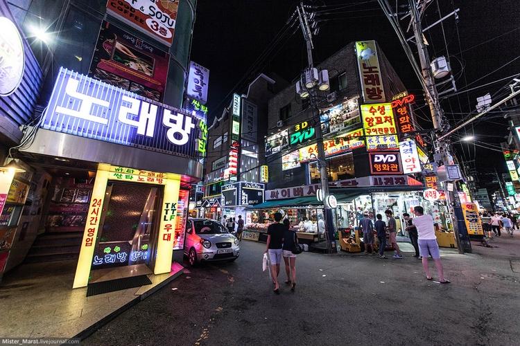 Ночь в Сеуле