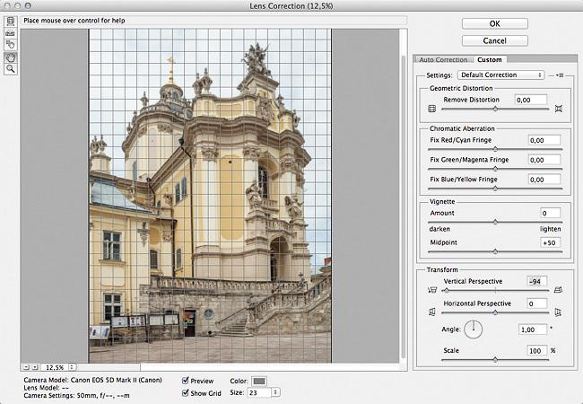 Окно команды Lens Correction