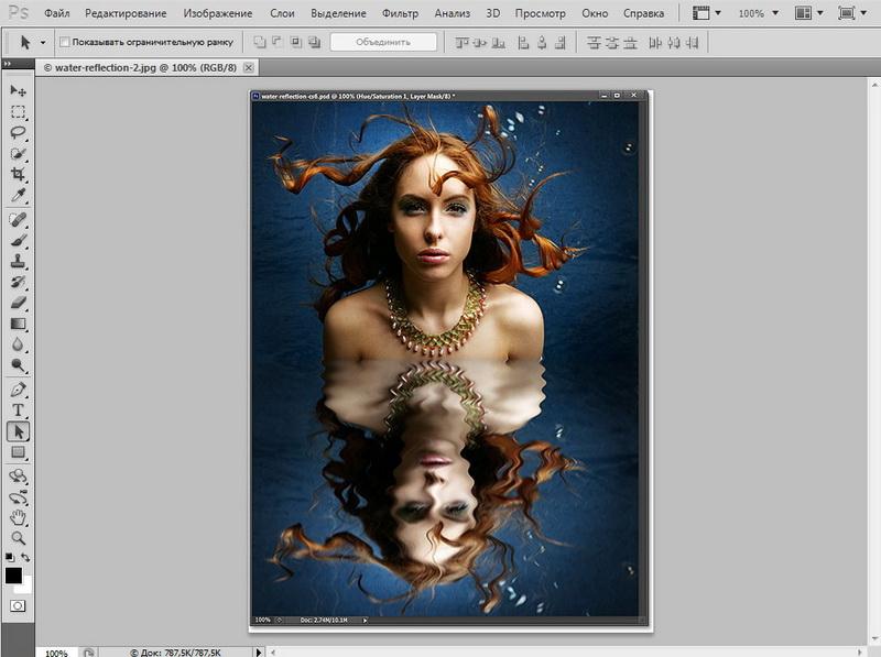 Как сделать эффект стекло в фотошопе