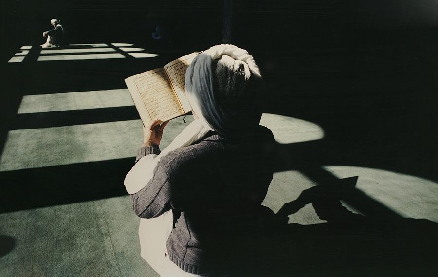 «Коран», Кабул, 1985