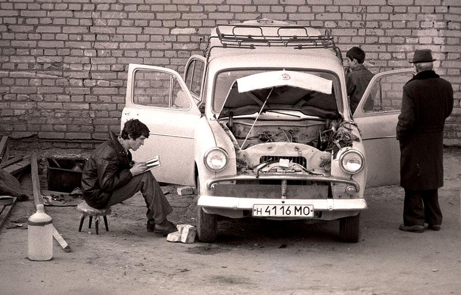 «Москвич» — мечта москвича. 1979