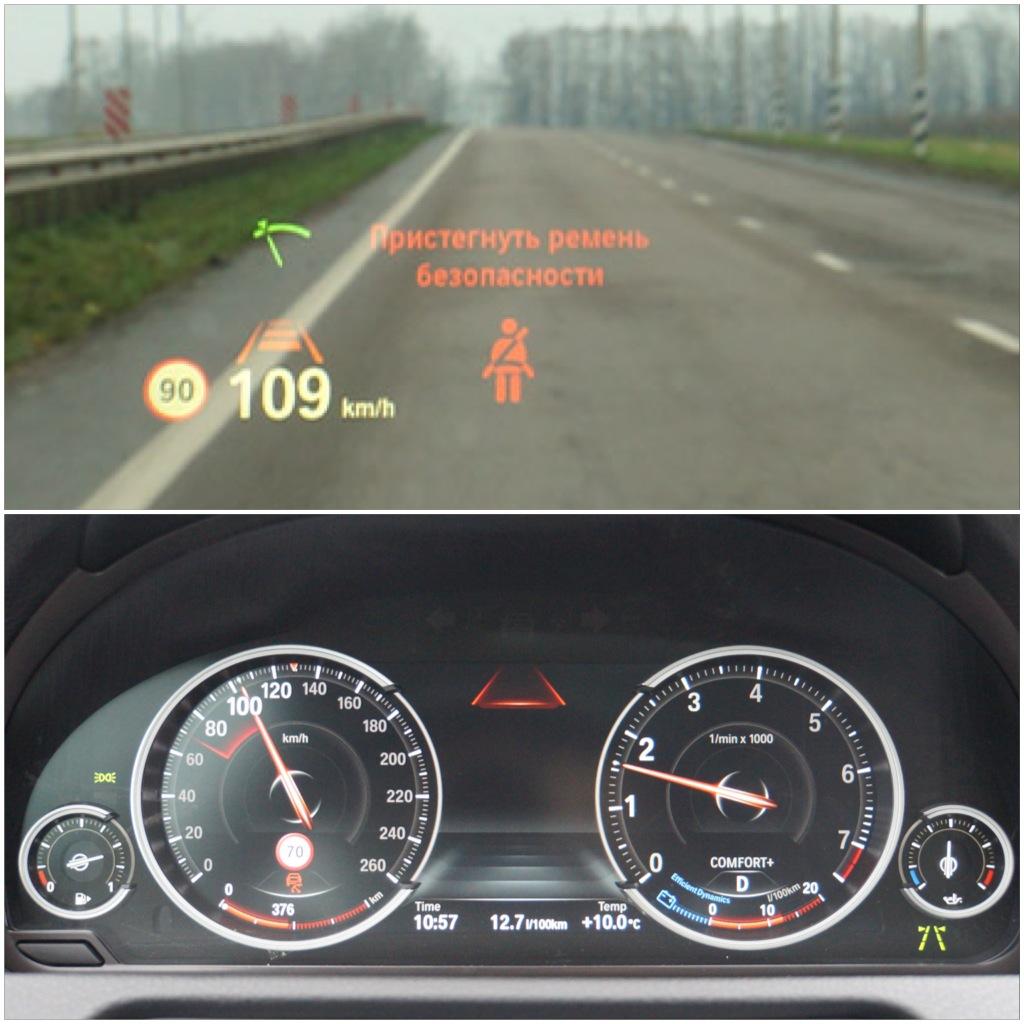 Тест-драйв BMW GT 535 Xi