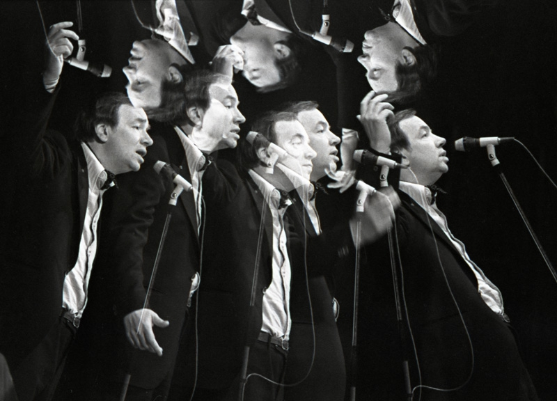 «Антимиры. Андрей Вознесенский». 1960 год. Фото: Юрий Иванов