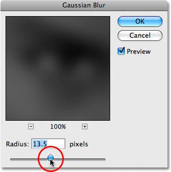 Увеличивая показатель Radius, размываем изображение еще больше
