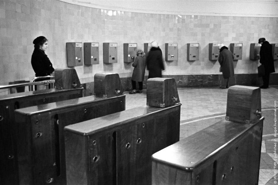 Виктор Ахломов, «Первые разменные автоматы в метро. Станция «Комсомольская», 1965 год