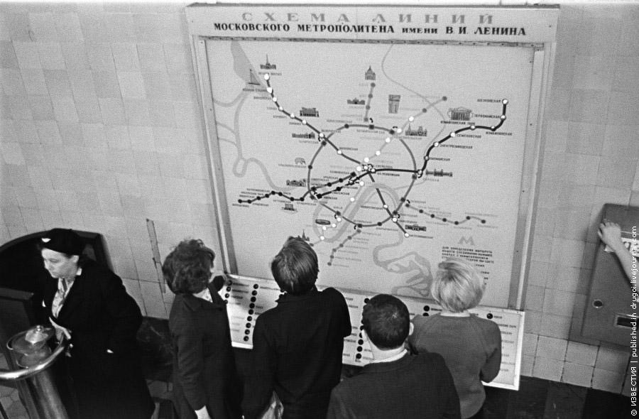 Виктор Ахломов, «Карта московского метрополитена», 1967 год
