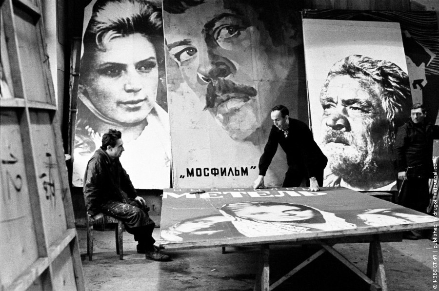 Виктор Ахломов, «Мосфильм», 1966 год
