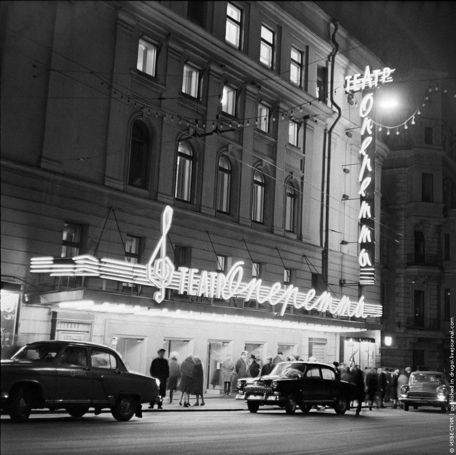 Виктор Ахломов, «Театр Оперетты», 1960 год