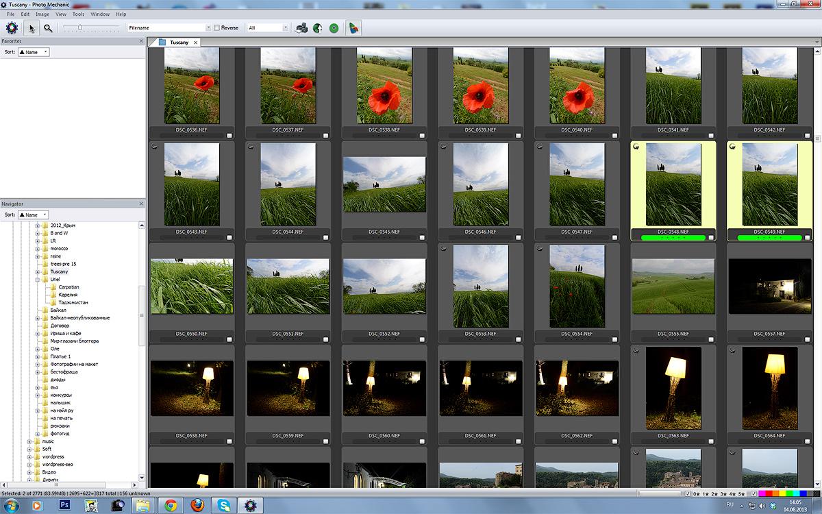 Photo Mechanic для обработки пейзажей