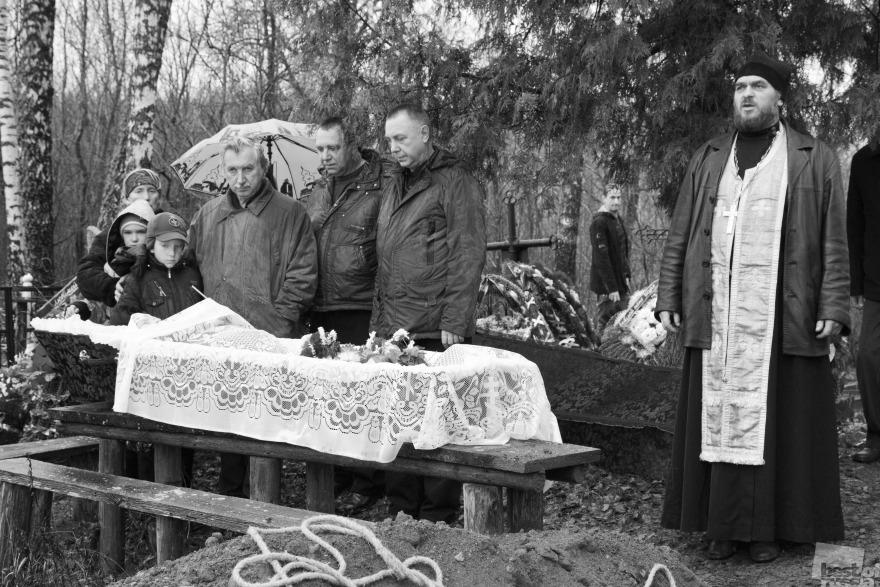 «Прощание с матерью». Татьяна Ходорченко, Вологодская обл.