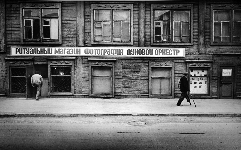 Жанровая фотография Марка Штейнбока