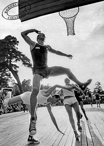«Баскетбольный этюд». 1959 год