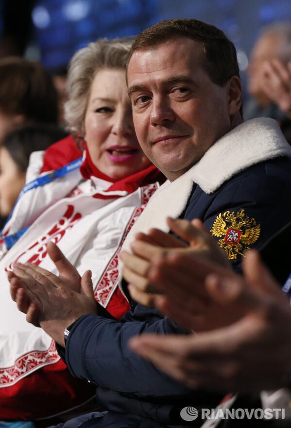 Дмитрий Медведев и Татьяна Тарасова на церемонии открытия в Сочи