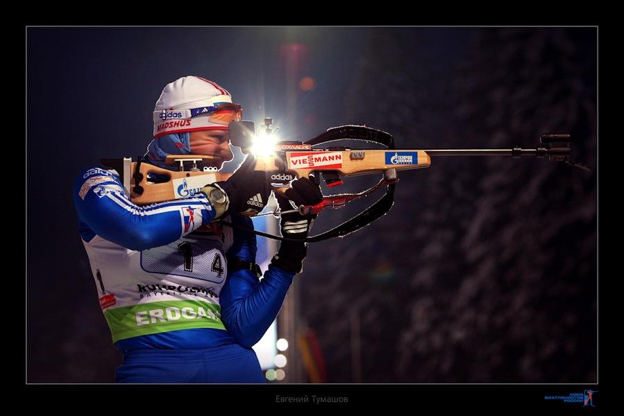 Биатлон. Фото: Евгений Тумашов