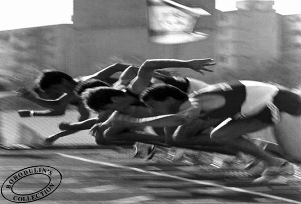 «Старт спринтеров». 1984 год