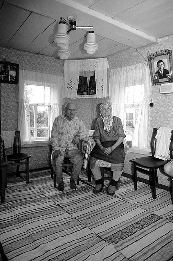 Жизнь вместе. 1995 г.