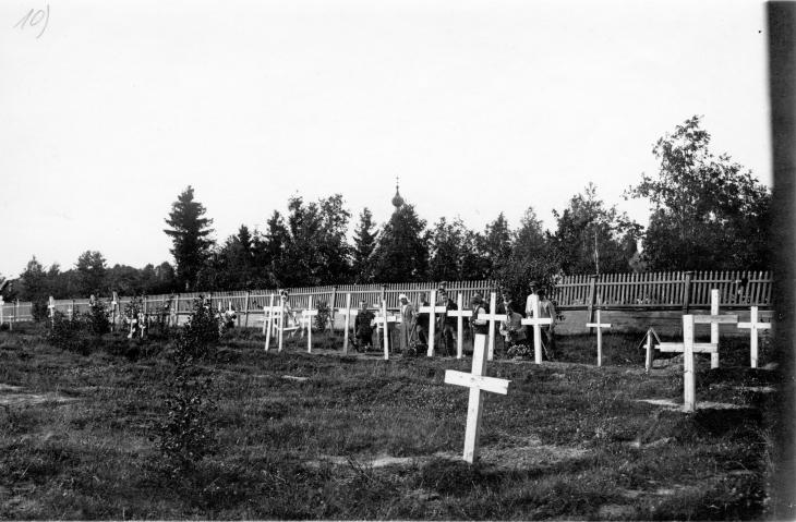 Неизвестный автор. Военные захоронения в Нарве 1914-1918 гг. Россия, июль 1921. © Photothèque CICR (DR)/