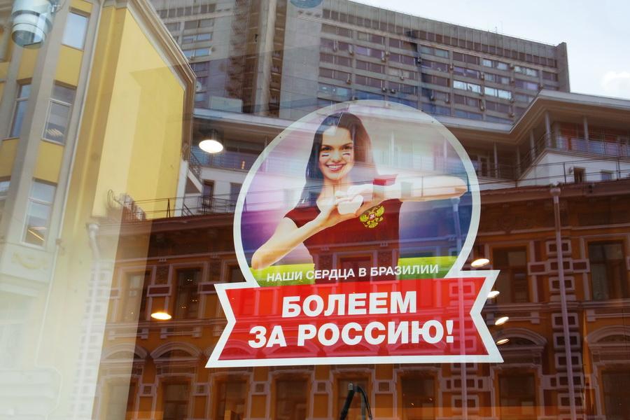 Уличная фотография, Москва, тестовые снимки Samsung NX Mini