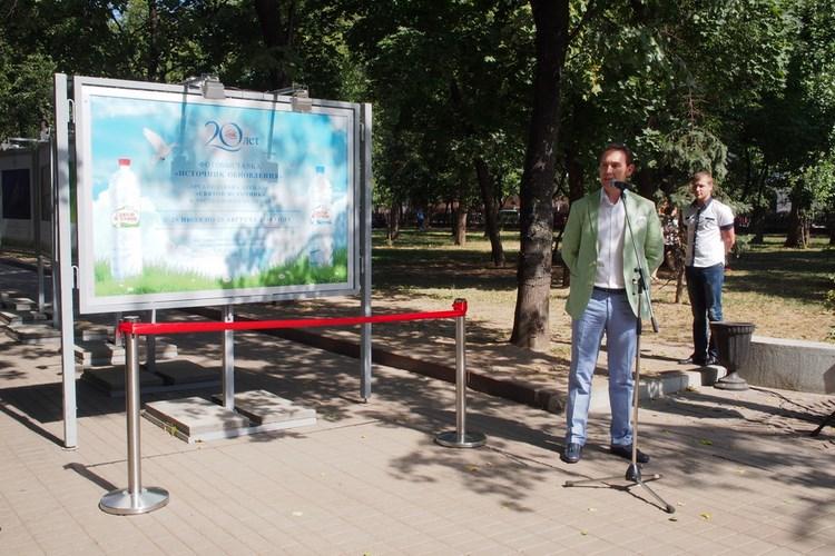Директор «ИДС Боржоми» Александр Жаданов