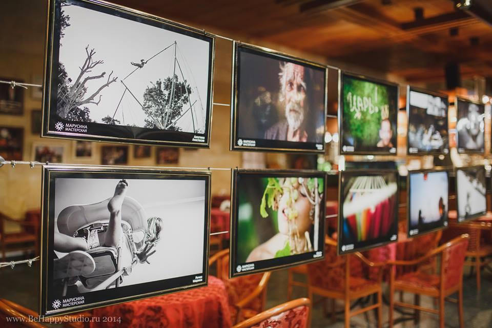 фестиваль «Семейные фотоканикулы»