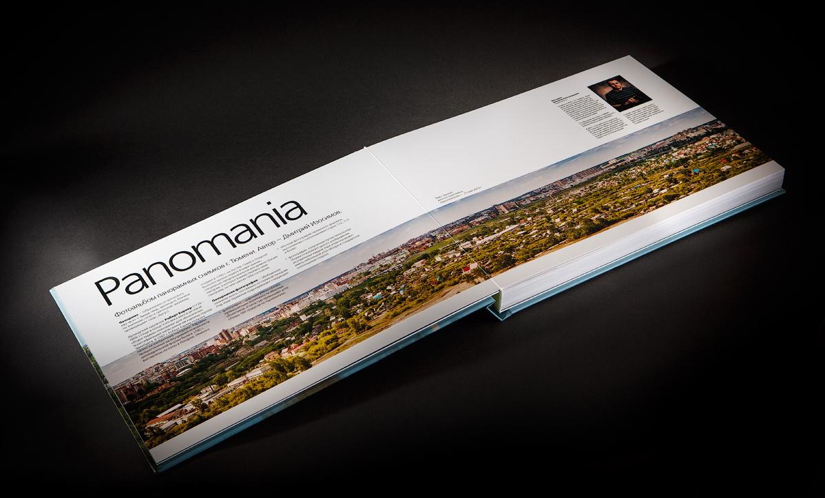 Фотоальбом «Panomania» Дмитрия Изосимова