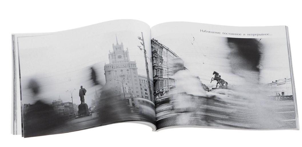 «Искусство, которое учит видеть, или Всё дело в фокусе»: книга Екатерины Елизаровой