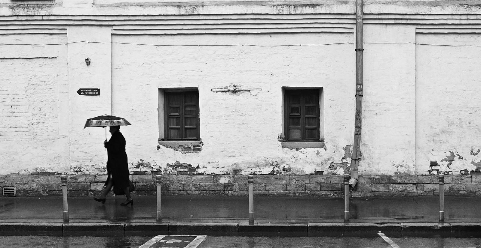 Уличная фотография Екатерины Елизаровой. Дождь