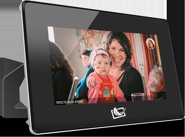 Цифровая фоторамка EasyFrame
