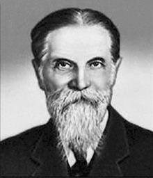 Климент Тимирязев (1843 – 1920)