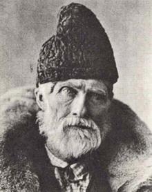 Портрет отца Ф. И. Шаляпина. Сергей Лобовиков.