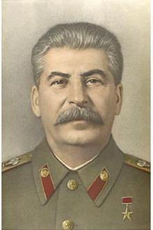 Портрет Сталина. 1952 г. Фотограф Иван Шагин, художник Виктор Семенов