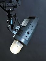 Световая головка Pulso G 3200Дж